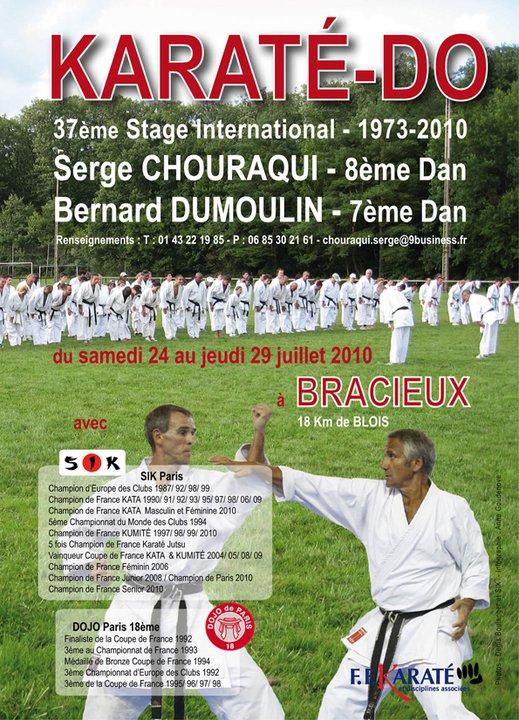 Art dojo affiche karate11
