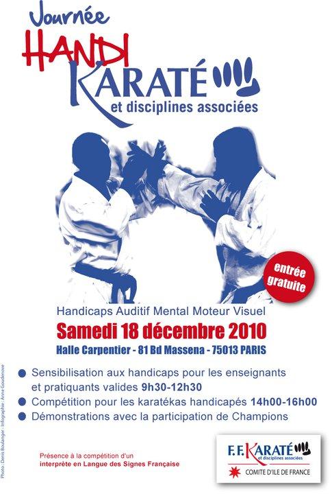 Art dojo affiche karate13