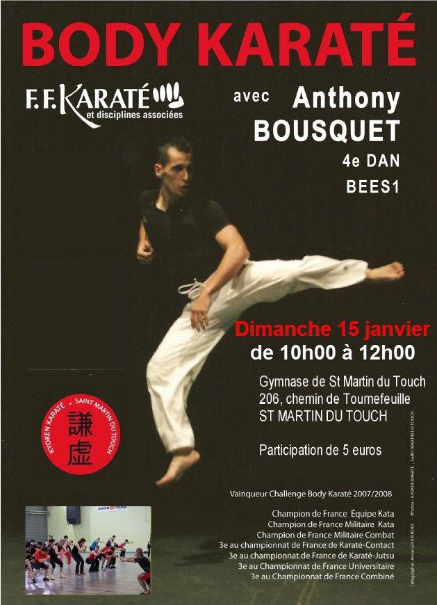 Art dojo affiche karate5