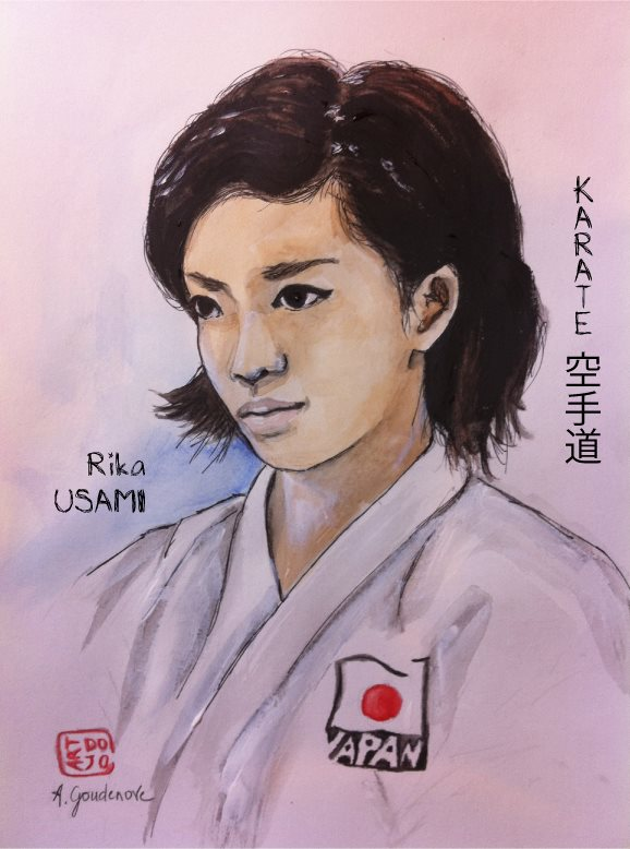 Art dojo aquarelle karate6